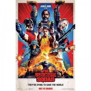 Justice League (2019) 31 Suicide Squad Movie-Variant (444)