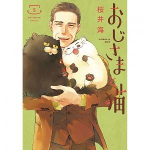 MAN AND HIS CAT GN VOL 05 (C: 0-1-0)