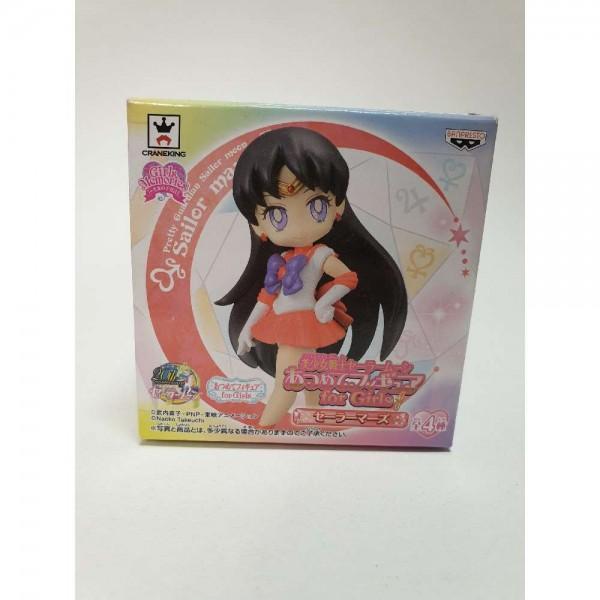Sailor Mars Girls Memories Figur